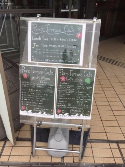 ランチde世界旅行ー89 マリ(JICA横浜)