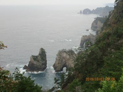 GoToトラベルキャンペーン・11.三陸海岸:復興国立公園