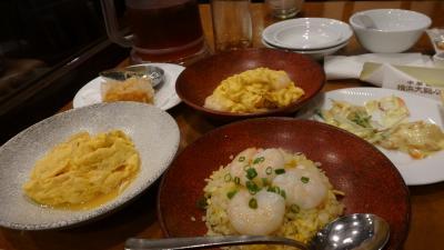 Go To Travelでまたまた中華街! ~横浜大飯店で食べ放題!(#^.^#)!~