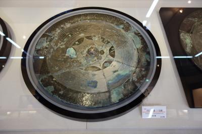 20201007-3 糸島 伊都国歴史博物館にて、国宝の銅鏡見学とか