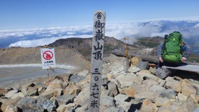 噴火後の御嶽山