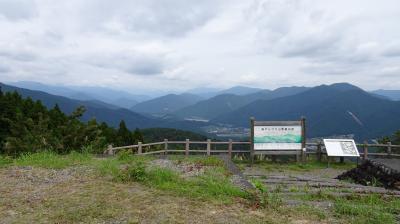 久々の山道ドライブ・大井川七曲りから春野へ(2/3)朝日段公園と七曲りスカイパーク