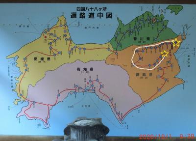 Go to Henro  クルマで行く「歩き旅」 その1