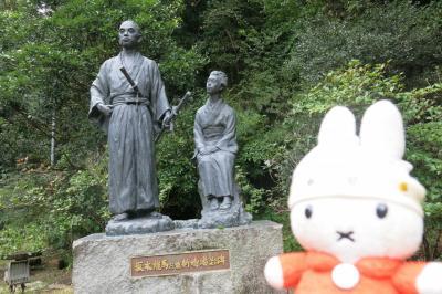 グーちゃん、霧島温泉郷へ行く!(この旅は龍馬の塩浸温泉で締める!編)