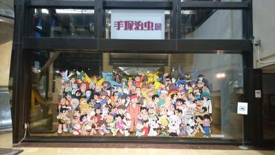 【Day out w/ N】大先生がやって来た!! 手塚治虫展に行ってみよう。