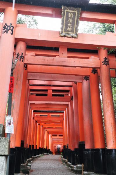 念願のひとり旅、今こそ決行する時!紅葉にはひと足早い京都へ充電の2泊3日