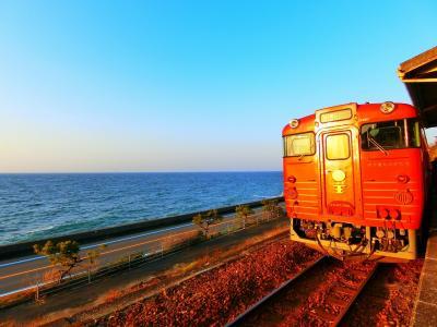 2020年 2月 愛媛県 観光列車 伊予灘ものがたり