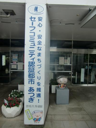 首都圏住みたい街ランキングNo.1となった厚木市の小田急線本厚木駅周辺市街地のスポットを探訪