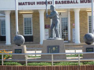 松井秀喜ベースボールミュージアムと粟津温泉