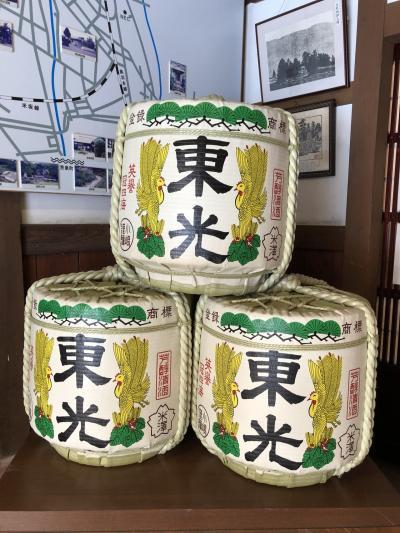 山形旅行3日目 蔵王温泉から米沢観光