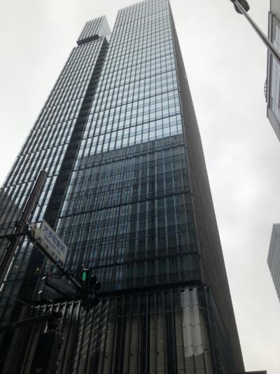 Go To  Travelを利用してのアマン東京スイートルーム滞在記