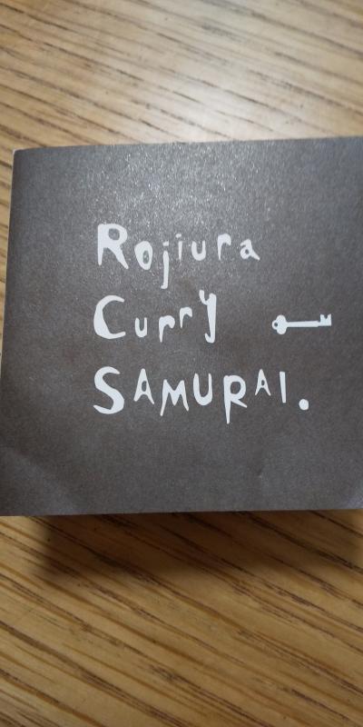 梅田へスープカレーを食べに行こう。