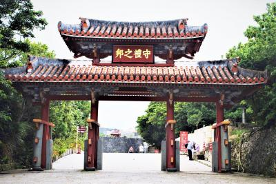 沖縄旅行 PART 1