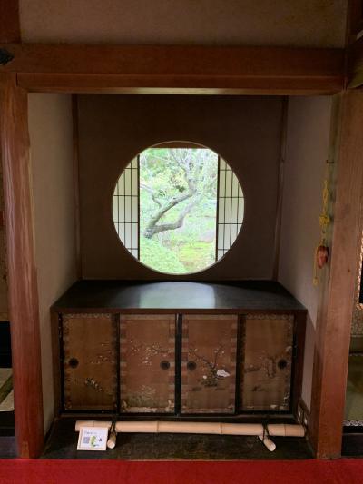 秋の京都旅!その2 泉涌寺・雲龍院、永観堂、南禅寺参道菊水、無碍山房など