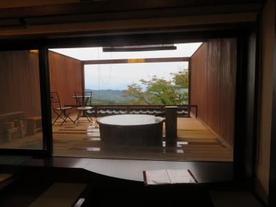 GoToトラベル:伊香保温泉でのんびり