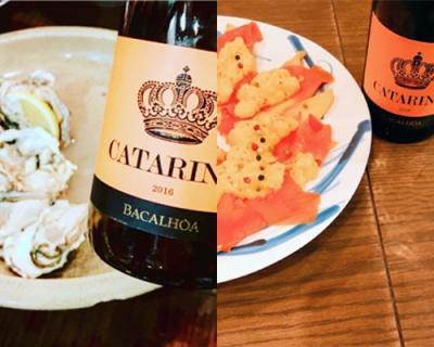 ワインはお好きですか? ー  秋の夜長に海外及び日本のワインを楽しむ