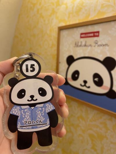 パンダを見る旅in和歌山 1日目