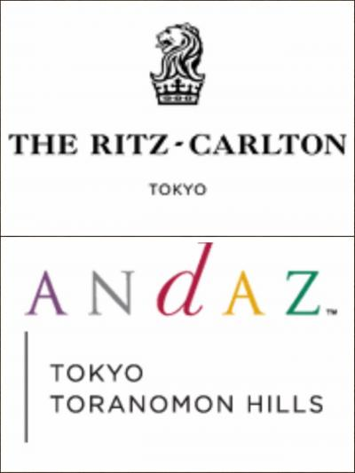 夢の競演!リッツカールトン東京vsアンダーズ東京