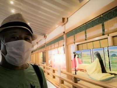 京都 宇治 源氏物語ミュージアム(Tale of Genji Museum, Uji, Kyoto, JP)
