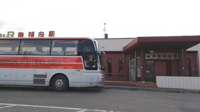 HOKKAIDO LOVE!6日間周遊パス 5~6日目 宗谷線代行バス、留萌、おおぞら 2020年10月
