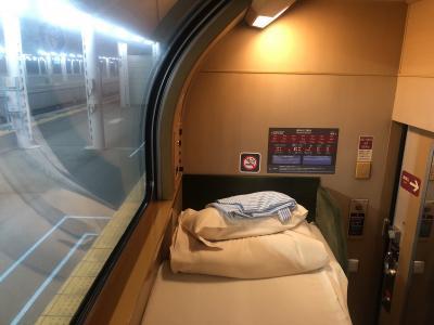 2020年 四国の鉄道・乗り鉄-G(高松、サンライズ瀬戸)四国満喫きっぷスペシャル