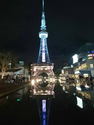 2020.10.10~11 名古屋栄でGO TO トラベル その2