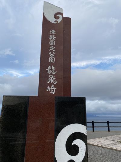 JTB三大半島秘境の旅3