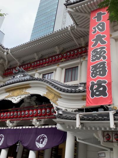歌舞伎座第二部の「双蝶々曲輪日記(角力場)」を観に行ってきました