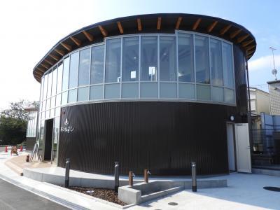千葉県市川市に あいねすと(行徳野鳥観察舎)が10月11日にオープンしました。