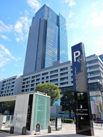 GoTo霞が関 六本木界隈街歩き