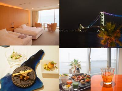 秋の兵庫旅No.3<舞子>母と2人で「ホテルセトレ神戸・舞子」宿泊 キラキラ明石海峡大橋とおいしい食事を楽しむ旅