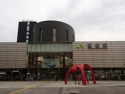 1.北海道 + 仙台『大人の休日クラブパス』とフェリーで旅する5日間 ヤマ線《特急ニセコ号》にも乗りました!