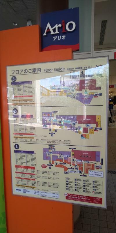 亀有駅周辺を散策&ショッピング その4