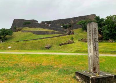 うるま_Uruma 沖縄最古の城!美しい海だけでなく、古くからの文化や芸能が残る町