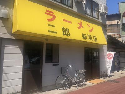 2020年 ラーメン二郎新潟店