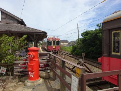 目指せ全駅・銚子電鉄に乗ってきた【その2】犬吠・君ヶ浜・外川の各駅と、犬吠埼付近のお散歩