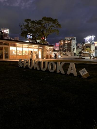 宮崎旅行記●2020年10月夫婦二人旅●福岡から宮崎へ 一日目