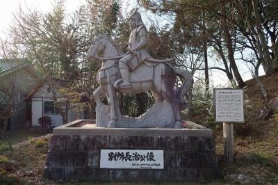 2020年 3月 兵庫県 三木市 三木城跡