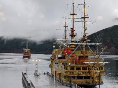 箱根フリーパスでお得に1泊2日箱根旅行③/⑤箱根海賊船で芦ノ湖遊覧
