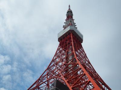 【2020年10月】GoToトラベルで東京夫婦旅(1日目)東京タワー~新橋・銀座