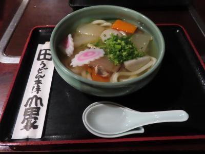 香川県 うどん食べ歩き記1