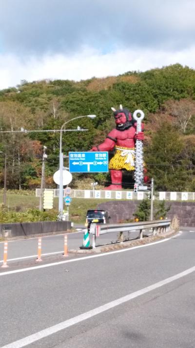 北海道 3泊4日レンタカー旅  その1