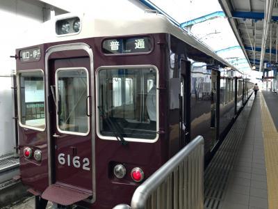 2020年10月兵庫県私鉄落葉拾いの旅2(阪急伊丹線・今津線)