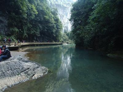 重慶武隆の旅 その3 武隆 世界遺産