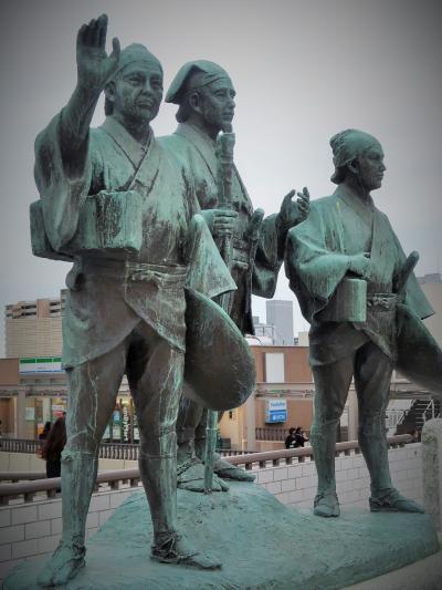 水戸-1 水戸駅 周辺廻り 弘道館へ-水戸学の道 ☆水戸黄門像に迎えられ/黄門神社も