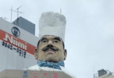 東京下町~かっぱ橋商店街と鯛焼きとアジア食材地下市場(地図アリ