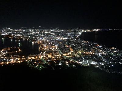 ピーカン天気の函館2泊3日  2020年10月