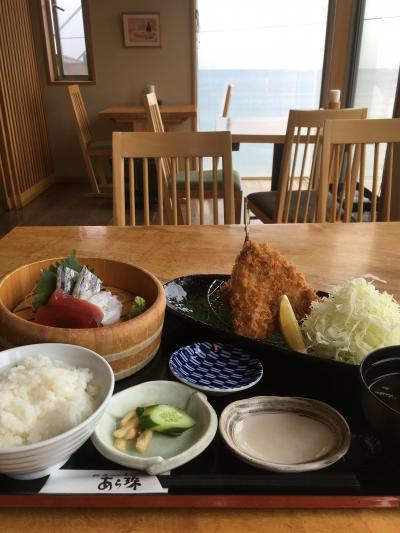 アジフライ定食の旅⑪ 単発  鎌倉市 あら珠