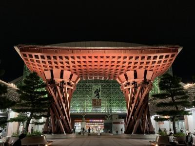 初GO TOトラベルキャンペーン利用♪金沢1泊2日☆2日目☆