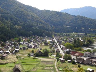 Go to 飛騨高山、白川郷